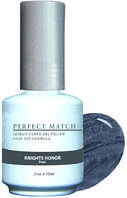 Гель-лак Perfect Match Knigts Honor
