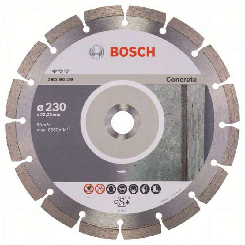 Алмазный отрезной круг Bosch Standart for Concrete230x22,23