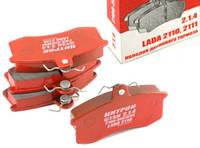 Передние тормозные колодки ВАЗ 2170 - 2172 Цитрон безасбестовые улучшенные 2108-3501089