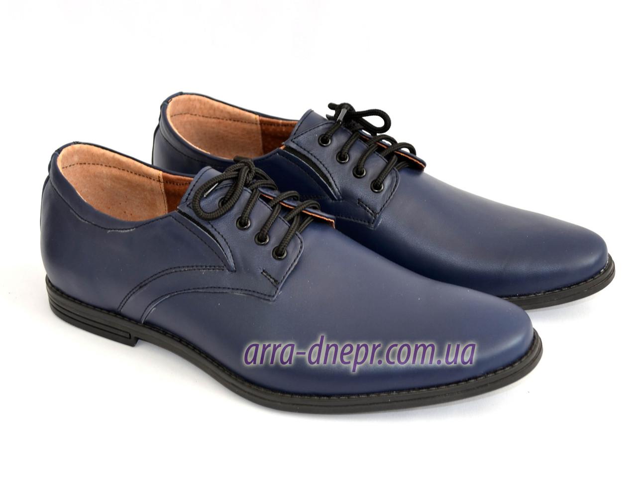"""Мужские кожаные туфли синего цвета на шнуровке от производителя ТМ """"Maestro"""""""