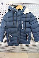 Куртка мальчик зима KIKO ZZ4236M Синий