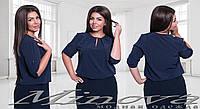 Женская блузка Катеринка из штапеля (размеры 52-56)
