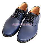 Мужские кожаные синие классические туфли от производителя, фото 5