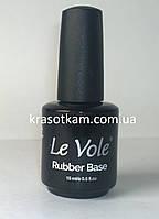 Базовое покрытие на каучуковой основе Le Vole Rubber Base 15ml