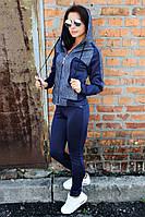 Костюм спортивный женкий Спорт дайвинг, трикотажный спортивный костюм, женская спортивная одежда, дропшиппиг
