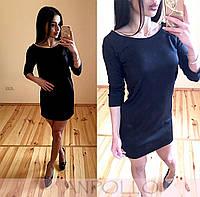 Милое женское платье