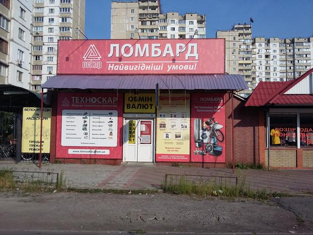 ТехнОскар-магазин №12