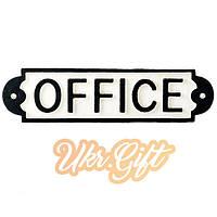 Настенная табличка Office