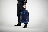 Рюкзак Nike , городской, спортивный, магазин сумок