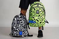 Городской,стильный , школьный  рюкзак.Adidas