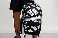 Городской,стильный , школьный  рюкзак Adidas