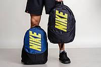 Городской,стильный , школьный  рюкзак NIKE