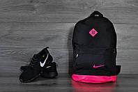 Рюкзак Nike дешево в интернет-магазине