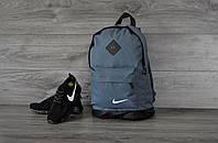 Рюкзак Nike в интернет