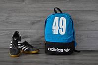 Рюкзак Adidas, стильный, городской