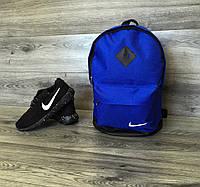 Школьный рюкзак Nike в интернет-магазине Украина