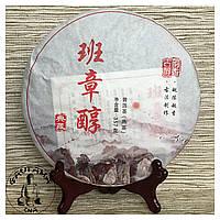 Чай Пуэр (Шу) Чжун Ча