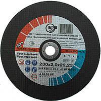 Диск отрезной ЗАК-230х2мм