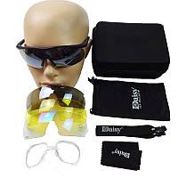 Защитные очки Daisy C2