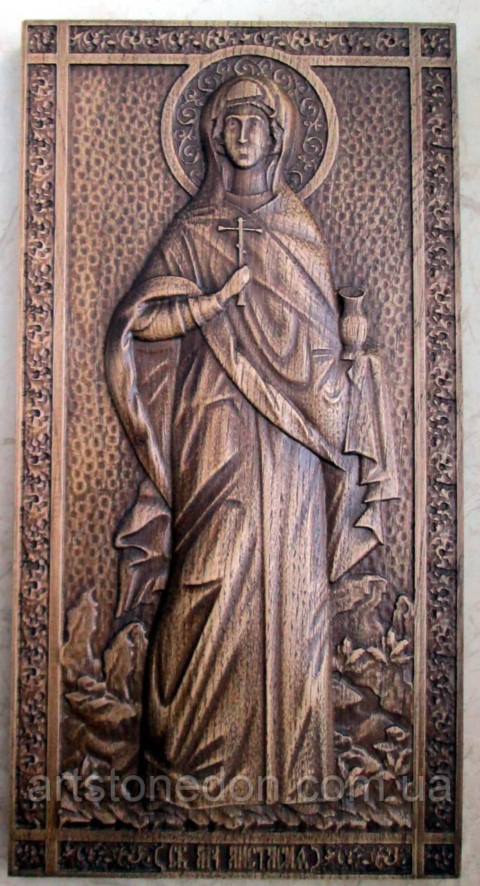 Ікона Свята Анастасія Узорешітельніца