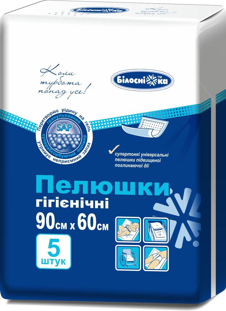 Непромокаемые гигиенические пеленки (5 шт., 60/90 см), Белоснежка