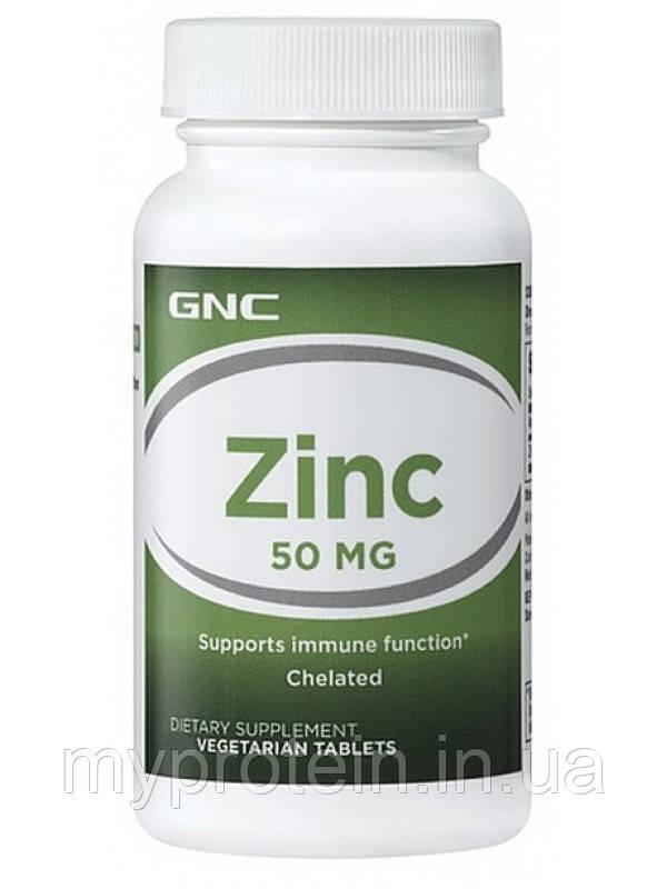 GNC Цинк Zinc 50 mg (250 tab)