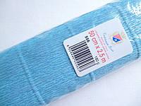 Креп-бумага (гофробумага) голубая 180г/м
