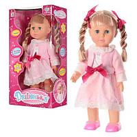 Кукла Дашенька умеет ходить, петь , считать