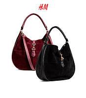 Удобные осенние замшевые женские сумки-хобо от H&M