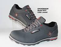 Туфли комфорт мужские синего цвета R53