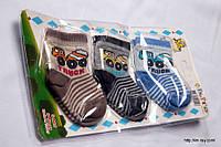 "Носочки для новорожденного ""Ray"""