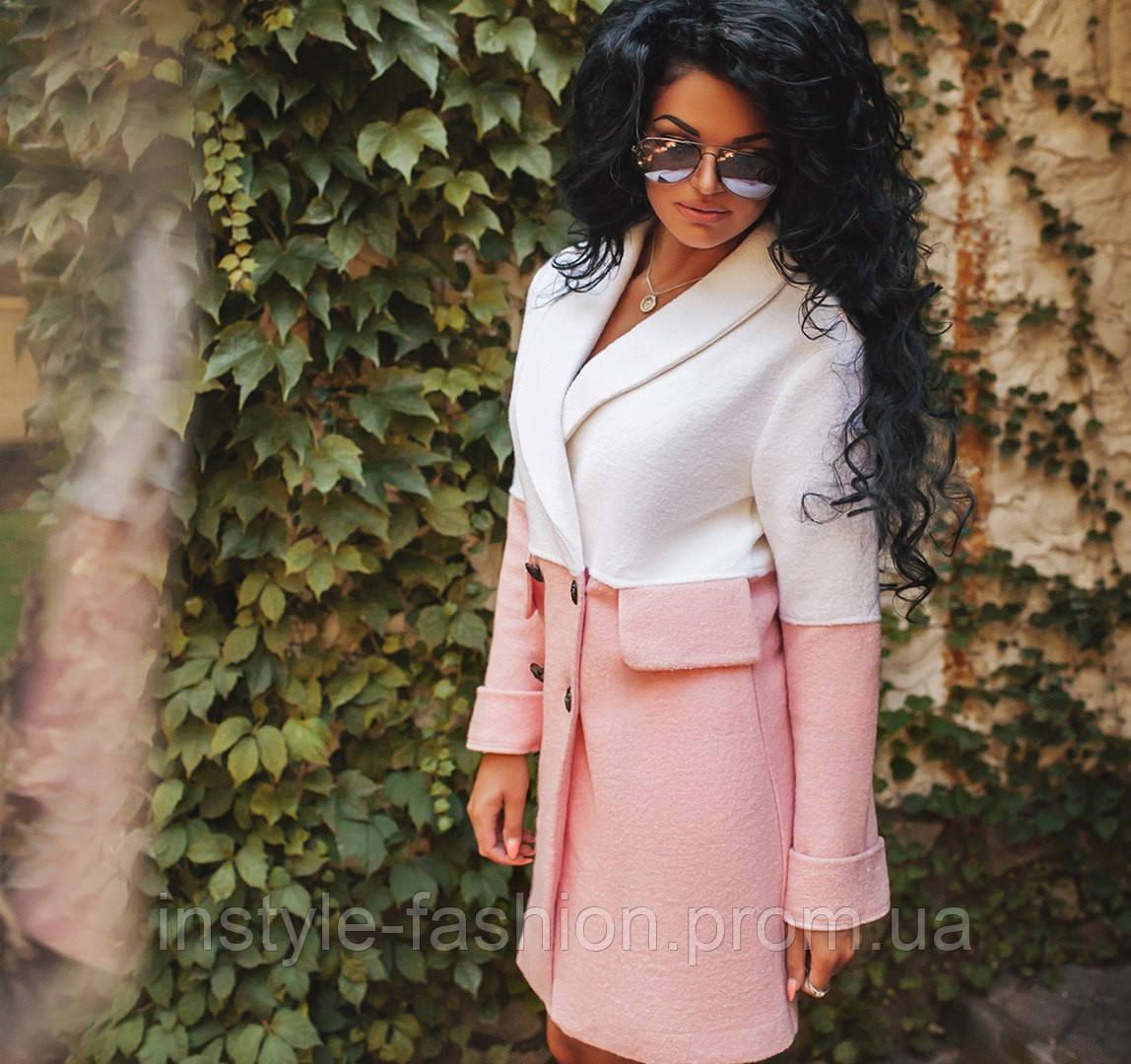 Стильное пальто- накидка из букле цвет молочный с розовым