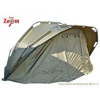 Карповая палатка Carp Zoom Carp Expedition Bivvy 2 мест 2+1