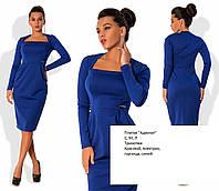 Платье трикотаж Красный, горчица, синий, электрик Платье с украшением ля № адвокат