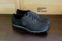 Туфли мужские спортивные черного цвета М1