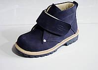 Ботинки на мальчика р.26-30