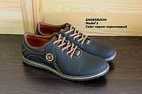 Туфли мужские комфорт черно-коричневого цвета М1К