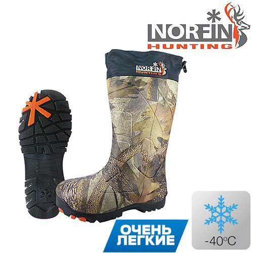 Сапоги зимние Norfin Hunting FOREST (-40°) р.42