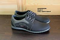 Туфли мужские кожаные черно-серого цвета М2