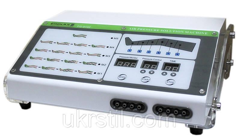 Аппарат для прессотерапии FG-9102