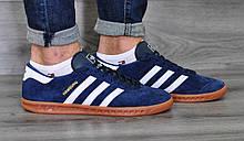 Adidas Hamburg, синие, замша
