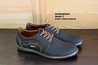 Туфли мужские кожаные черно-коричневого цвета М2