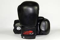 Боксерские перчатки PowerPlay 3004 Black