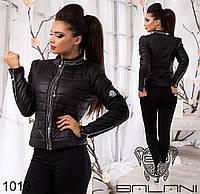 Женская осенняя курточка на бегунках красивая