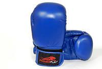 Боксерские перчатки PowerPlay 3004 Blue