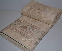 Набор бамбуковых полотенец Karacan