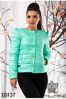 женская куртка на синтепоне (42-46), доставка по Украине