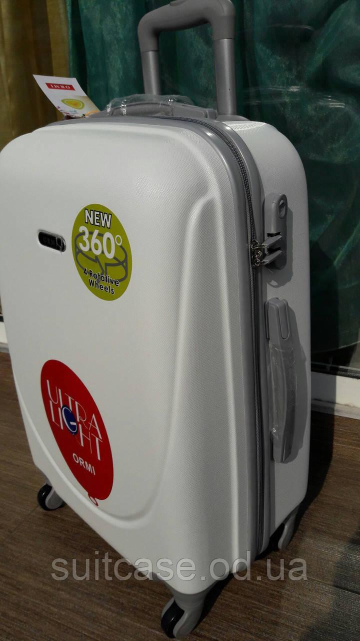 Чемоданы ormi производитель недорогие чемоданы киев