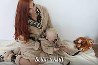 Комплект мама-дочка-сыночек халат Турция