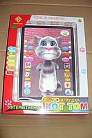 Планшет кот Том